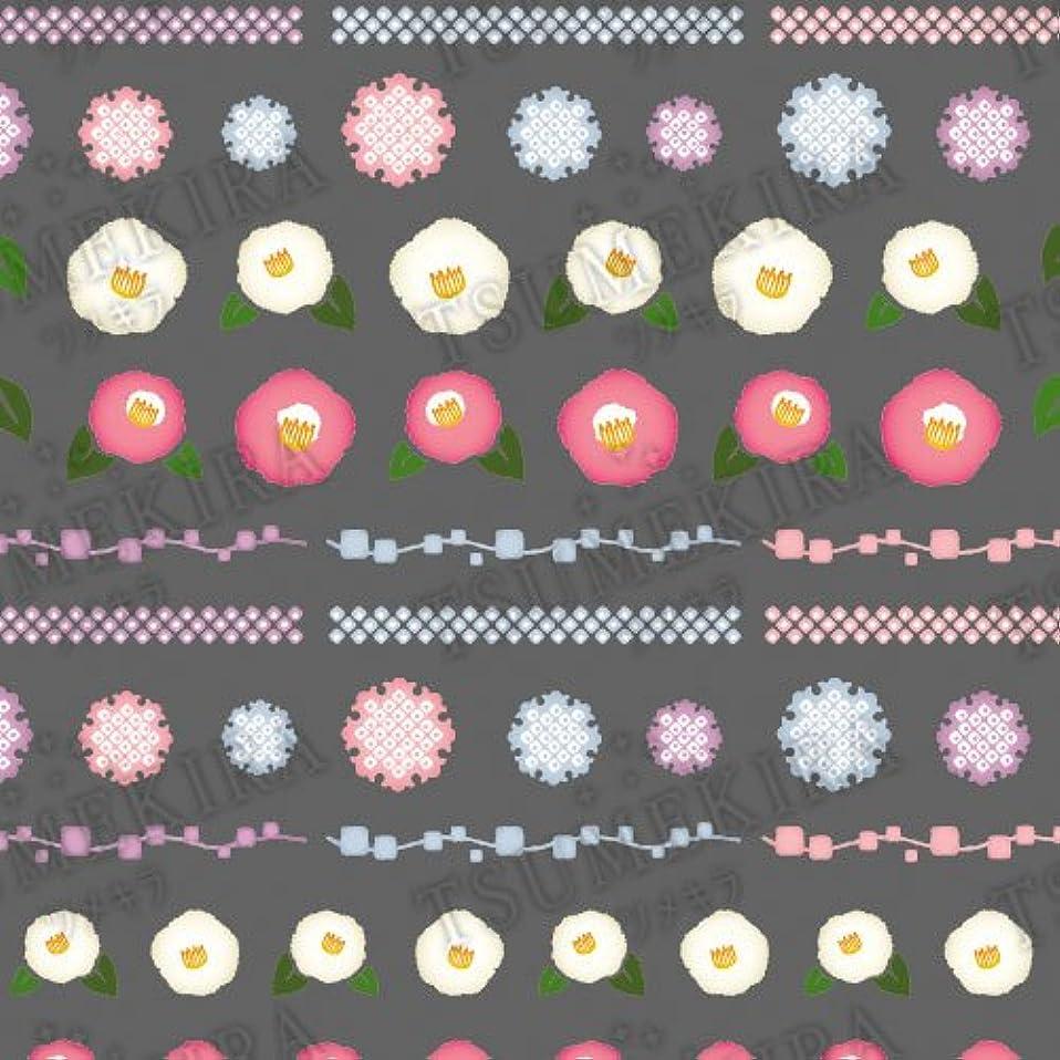 クレーン流用する見分けるツメキラ ネイル用シール スタンダードスタイル 和柄2  ピンク