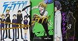 デュラララ!! コミック1-3巻 セット (Gファンタジーコミックススーパー)