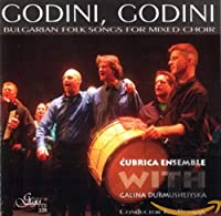 Bulgarian Folk Songs for Mixed Choir