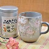 Best ママコーヒーマグ - 母の日 名入れ コーヒー と 秋桜マグカップ セット Review