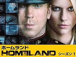HOMELAND/ホームランド シーズン1 (字幕版)