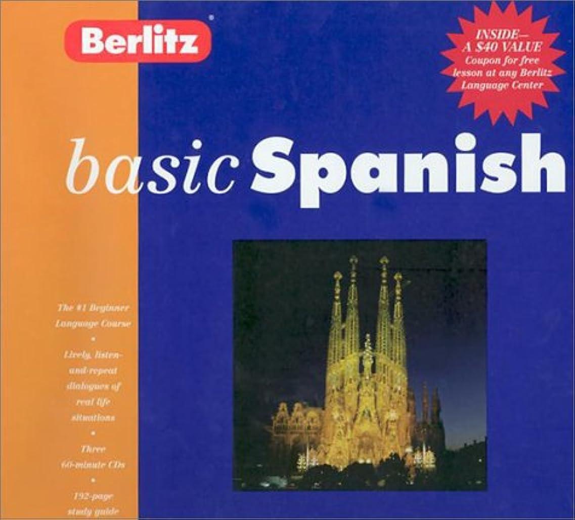 美人管理者帳面Basic Spanish (Berlitz Basic)