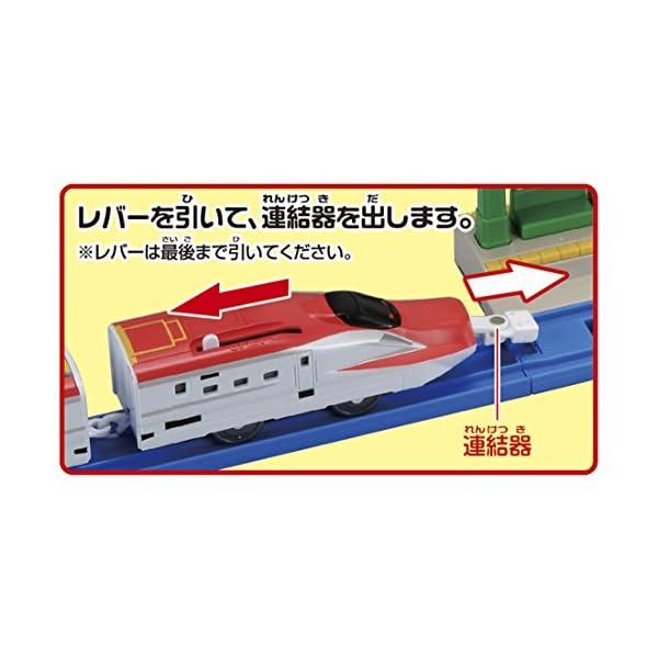 プラレール E5系新幹線&E6系新幹線連結セットの紹介画像7