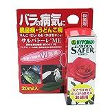 ハイポネックス 農薬 サルバトーレME 20ML
