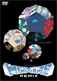 MIND GAME REMIX[DVD]