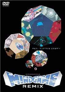 MIND GAME REMIX [DVD]