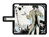 文豪ストレイドッグス02太宰治手帳型スマホケースiPhone6/6s/7/8兼用