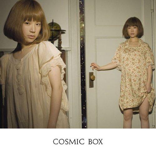 YUKI【COSMIC BOX】歌詞解説!シャベルがコックピットになる?惑星に還ろうとする意味とは…の画像