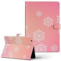 igcase iPad mini 4 mini 5 用 Apple アップル iPad アイパッド iPadmini4 タブレット 手帳型 タブレットケース タブレットカバー カバー レザー ケース 手帳タイプ フリップ ダイアリー 二つ折り 直接貼り付けタイプ 002353 フラワー 雪 結晶 ピンク