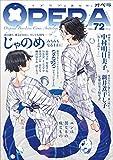 OPERA vol.72