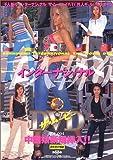 千人斬りインターナショナル/ザ・ムービーDVD vol.4 (マイルド・ムック No.)