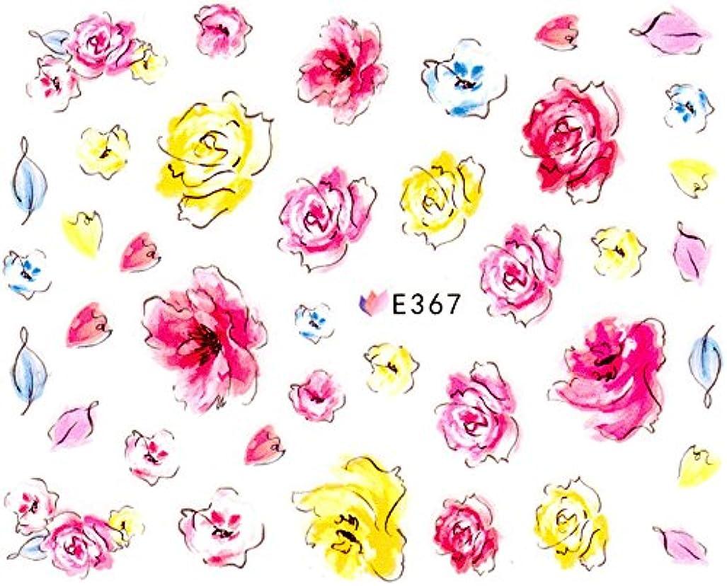 割るハーブ食い違いネイルシール 水彩風 花 フラワー 選べる10種類 (06-T38)