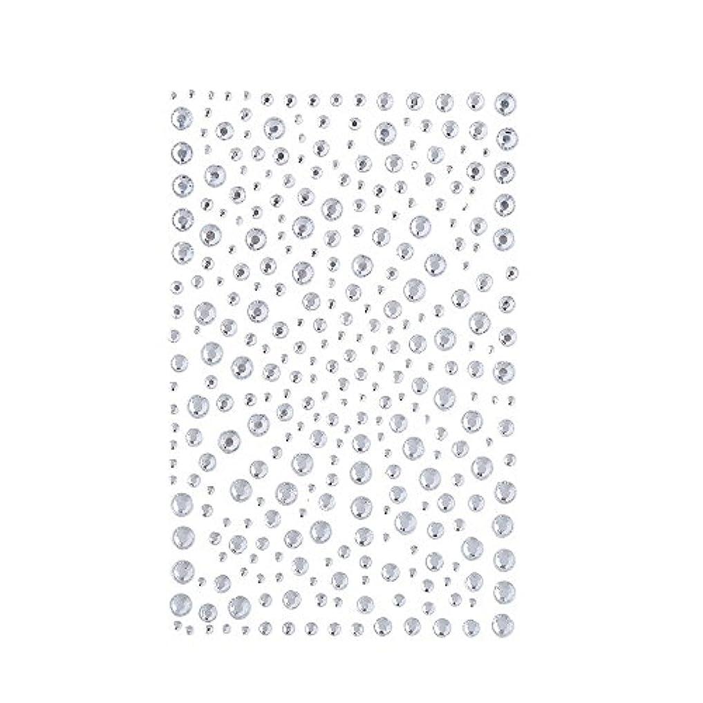 スペル非アクティブリスラインストーン 人工ダイヤモンド スワロフスキー ホットフィックス 325粒 (白)