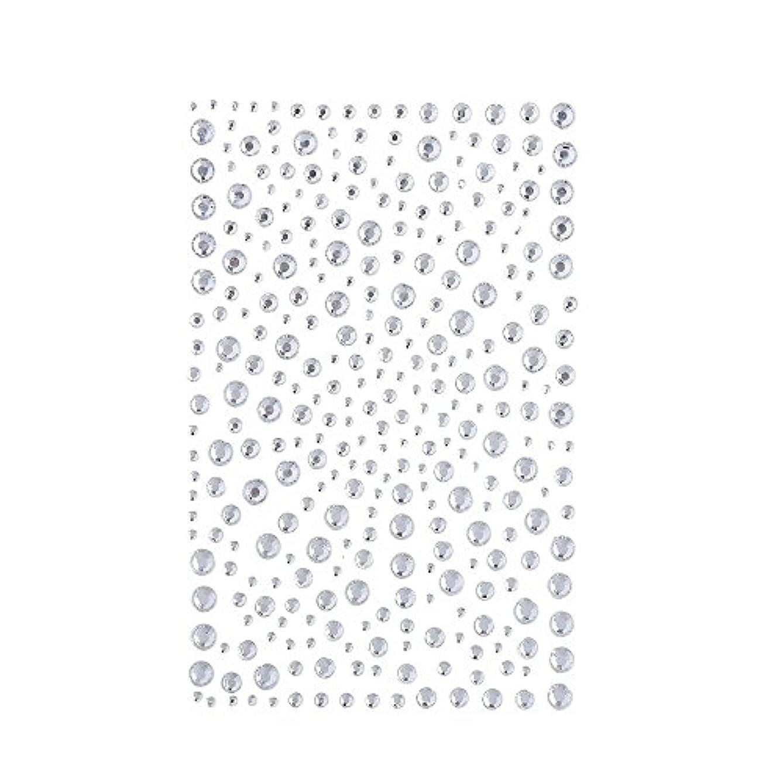 偶然の用量ゲージラインストーン 人工ダイヤモンド スワロフスキー ホットフィックス 325粒 (白)