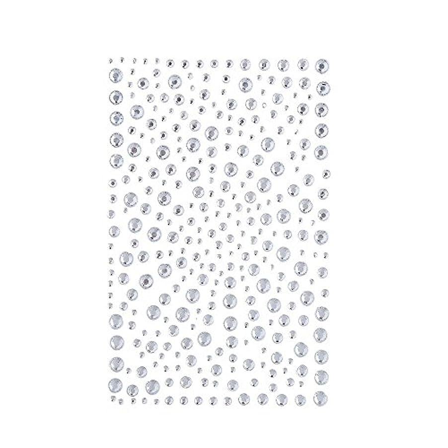 他の日一晩レッドデートラインストーン 人工ダイヤモンド スワロフスキー ホットフィックス 325粒 (白)