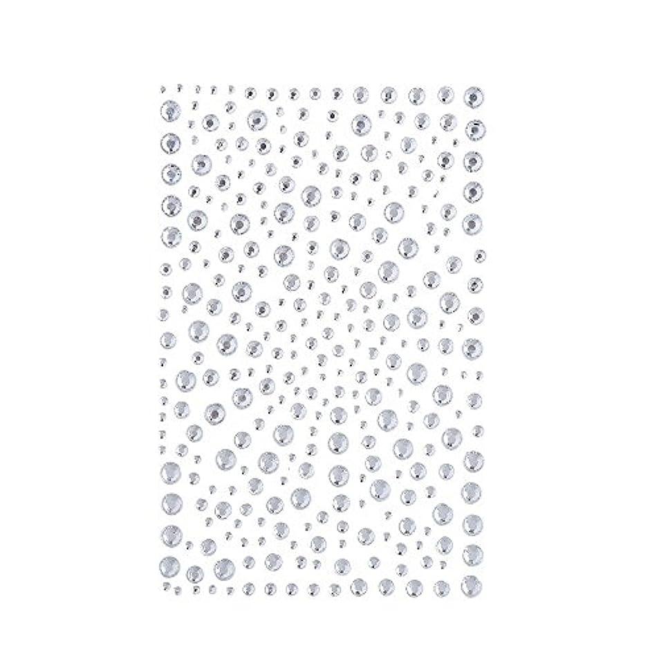 心配する予定ラインストーン 人工ダイヤモンド スワロフスキー ホットフィックス 325粒 (白)
