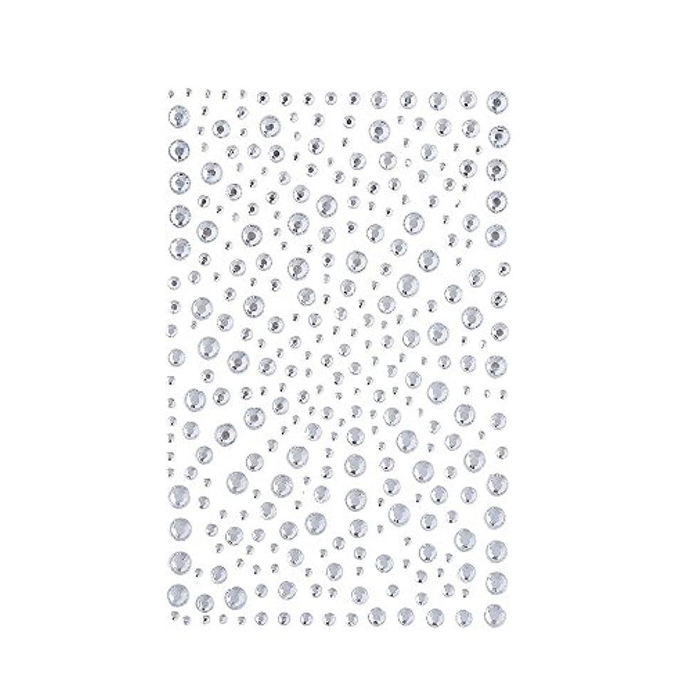 不快失業コンピューターゲームをプレイするラインストーン 人工ダイヤモンド スワロフスキー ホットフィックス 325粒 (白)