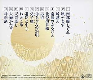 福田こうへい シングル・コレクション