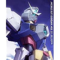 機動戦士ガンダムAGE 〔MOBILE SUIT GUNDAM AGE〕 豪華版 (初回限定生産) 全13巻セット