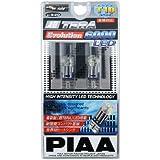 PIAA ( ピア ) LEDポジションバルブ 【超TERAエボリューション6000】 T10 12V1.25W 2個入り H-520