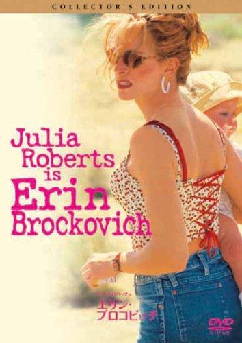 エリン・ブロコビッチ [DVD]の詳細を見る