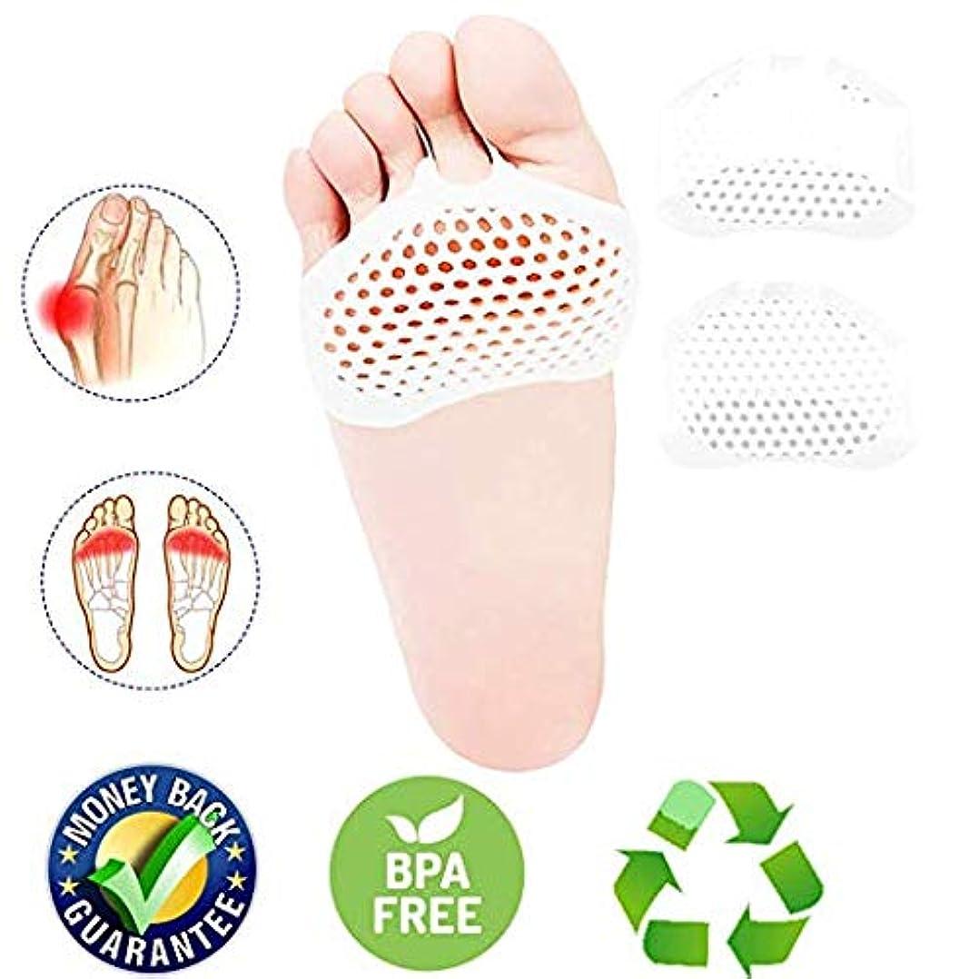 裁判所階段空虚中足骨パッドフットクッションのボール、つま先セパレーター、つま先セパレーターストレッチャー、ゲルゴムシリコーンsesamoiditisパッド、通気性のある足の痛みを緩和するクッションハンマーまっすぐな腱膜炎の痛みの足