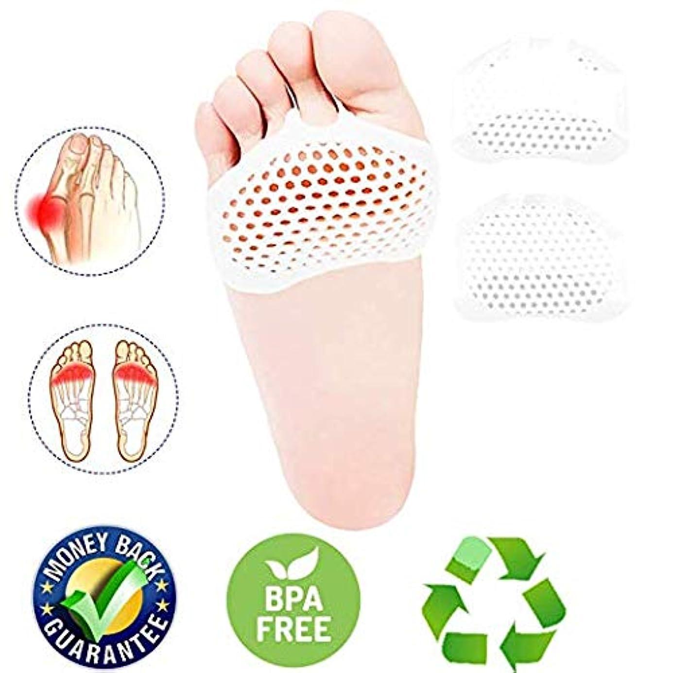 八百屋入る安全な中足骨パッドフットクッションのボール、つま先セパレーター、つま先セパレーターストレッチャー、ゲルゴムシリコーンsesamoiditisパッド、通気性のある足の痛みを緩和するクッションハンマーまっすぐな腱膜炎の痛みの足