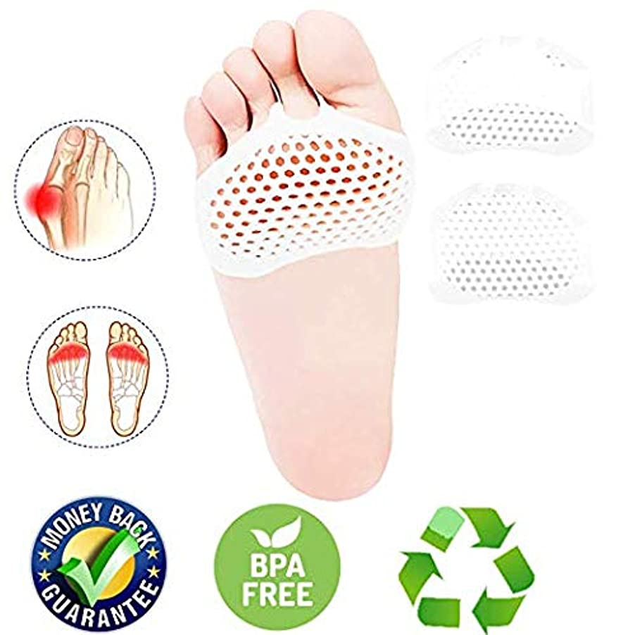 普遍的な豪華な信頼性中足骨パッドフットクッションのボール、つま先セパレーター、つま先セパレーターストレッチャー、ゲルゴムシリコーンsesamoiditisパッド、通気性のある足の痛みを緩和するクッションハンマーまっすぐな腱膜炎の痛みの足