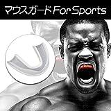 Grocia スポーツ ボクシング 格闘技 マウスピース お得用3個セット G-025 (クリア)