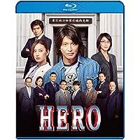 HERO Blu-ray スタンダード・エディション(2015)