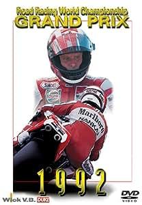 1992W.G.P.総集編 [DVD]