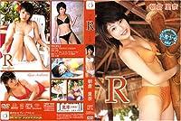 朝倉里奈 R(RedLabel) [DVD]