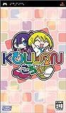 ころん KOLLON - PSP