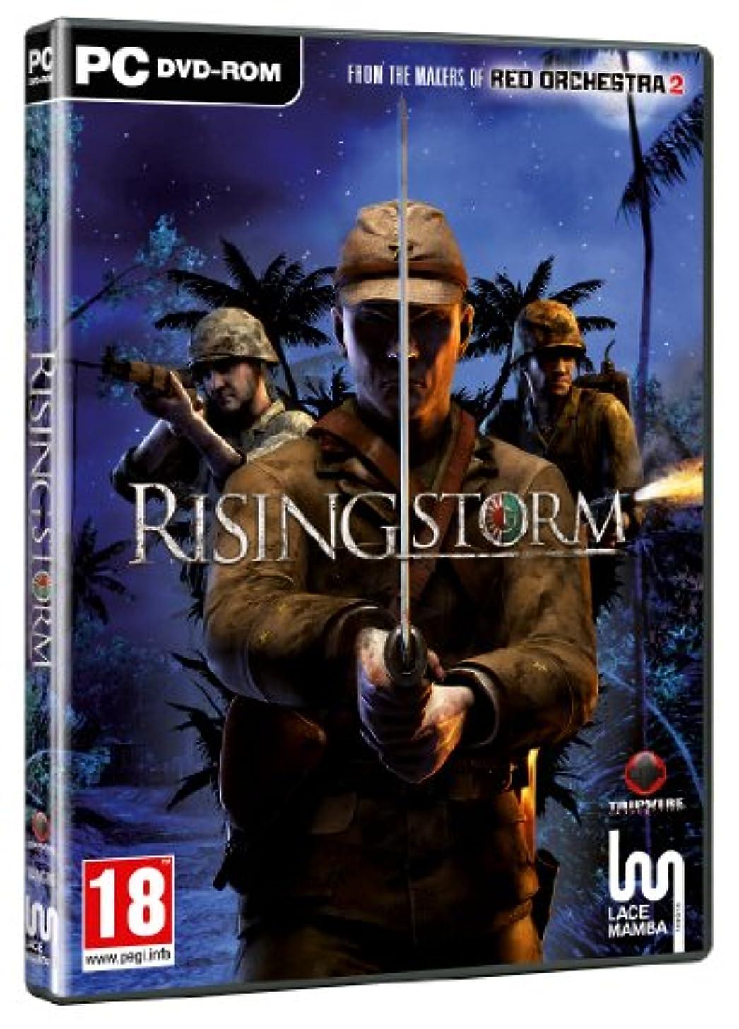 ホテルコントローラ生き物Rising Storm (PC) (輸入版)
