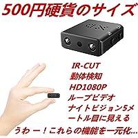 2018年最新のZTour 超小型隠しカメラ スパイカメラ 防犯監視カメラ 24時間 長時間録画録音 暗視 1080P 高画質 車載 マイクロ ミニ 極小 USB 強力赤外線 sdカード録画 動体検知 屋内屋外用 カメラを検証する レコーダ カメラを監視する 小型モニター 駐車監視 音声 動体 証拠撮り 浮気調査 赤ちゃん ペット監視 日本語説明書付き