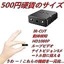 2018年新しいモデル ZTour 超小型カメラ スパイカメラ 隠しカメラ長時間録画暗視 24時間 1080P 車載高画質 マイクロ 極小 USB 強力赤外線 録画録音 動体検知 防犯カメラ 証拠撮り 屋内屋外用 カメラを検証する レコーダ カメラを監視する 小型モニター 駐車監視 ステッカー 隠しカメラ ミニカメラ モバイルバッテリー型 高画質 音声 動体