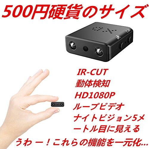 2018年新しいモデル ZTour 超小型カメラ スパイカメ...