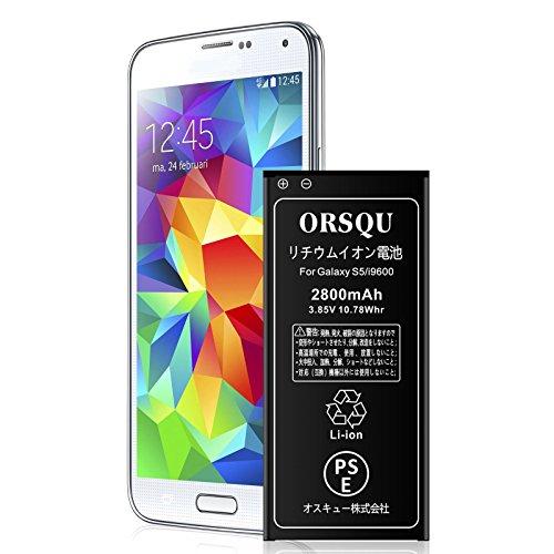 Orsqu Galaxy S5 互換 バッテリー 2800mAh SC-04F/SCL23/i9600/G900/G900F/G900I