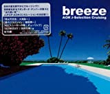 breeze~AOR J-Selection Cruising