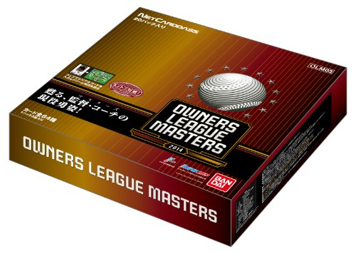 プロ野球 OWNERS LEAGUE MASTERS 2014【OLM03】 (BOX)...