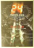 24 TWENTY FOUR〈下〉16:00‐24:00 (竹書房文庫)