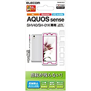 エレコム AQUOS sense フィルム SH-01K(docomo) / SHV40(au) 指紋防止 反射防止 PM-SH01KFLF
