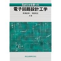 Amazon.co.jp: 岡田 和之:作品一...