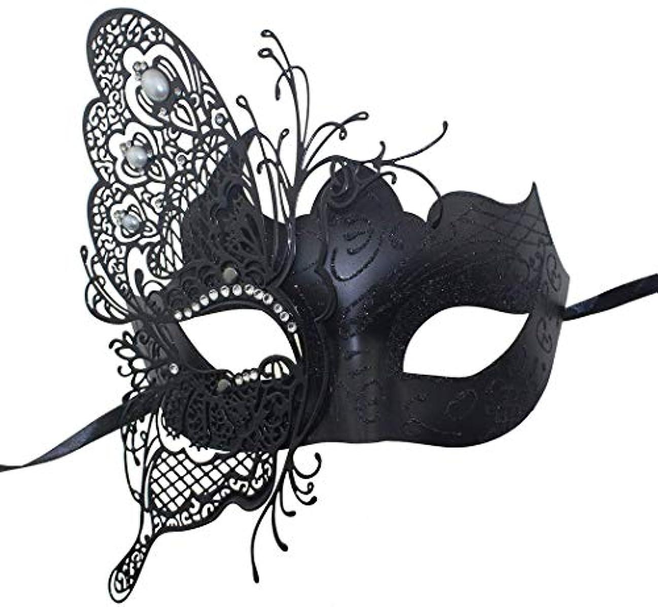 アッパー上向き処方するNanle 神秘的なヴェネツィアの蝶シャイニーバタフライレディマスカレードハロウィンマルディグラパーティーマスク (色 : 黒)