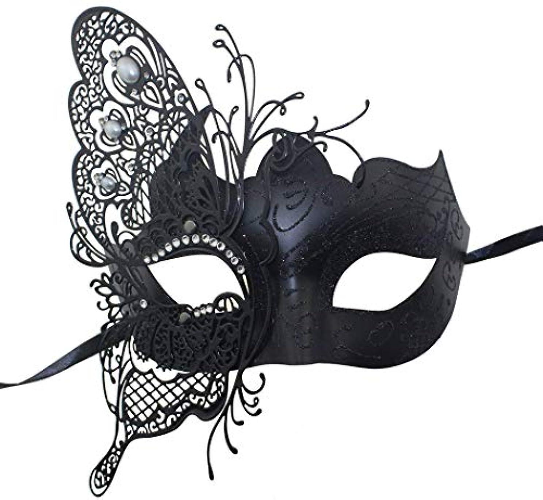 抗生物質献身共和党Nanle 神秘的なヴェネツィアの蝶シャイニーバタフライレディマスカレードハロウィンマルディグラパーティーマスク (色 : 黒)