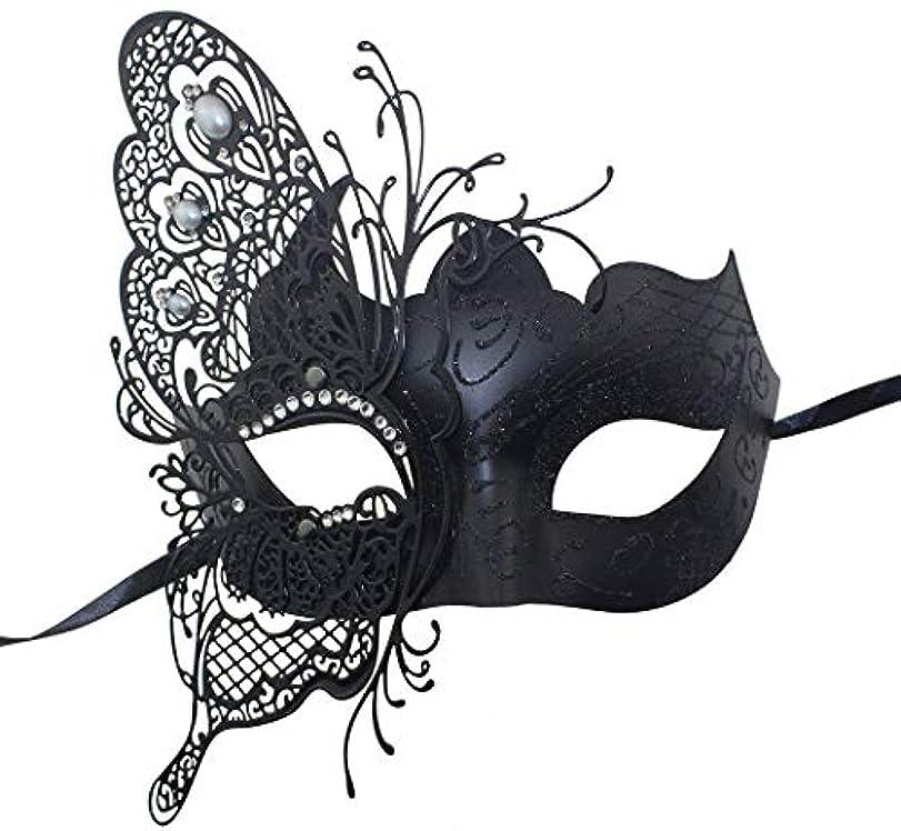 温帯餌反対にNanle 神秘的なヴェネツィアの蝶シャイニーバタフライレディマスカレードハロウィンマルディグラパーティーマスク (色 : 黒)