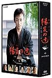 陽炎の辻 ~居眠り磐音 江戸双紙~ DVD-BOX 画像