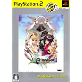 アルトネリコ2 世界に響く少女たちの創造詩 PlayStation 2 The Best