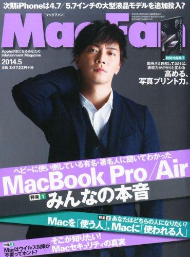 Mac Fan (マックファン) 2014年 05月号 [雑誌]の詳細を見る