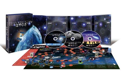 はやぶさ/HAYABUSA デラックスBOX〔初回生産限定〕 [Blu-ray]